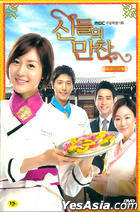 Feast of the Gods (DVD) (11-Disc) (English Subtitled) (End) (MBC TV Drama) (First Press Limited Edition) (Korea Version)