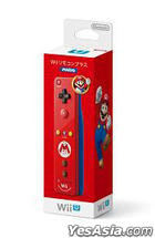 Wii Remote Plus (Mario) (Japan Version)