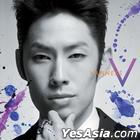 Vanness Wu - V (Korea Version)