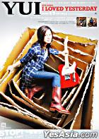 YUI 'I Loved Yesterday' Original Poster (Hong Kong Version)