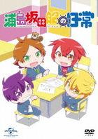 Urashima Sakata Sen no Nichijo (DVD)(Japan Version)