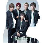 HELLO (Normal Edition)(Japan Version)