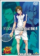 OVA The Prince of Tennis - Zenkoku Taikai Hen Vol.4 (Japan Version)