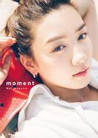 Mei Nagano Photo Book 'moment'
