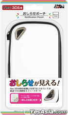 New 3DS Oshirase Pouch (白色) (日本版)