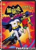 蝙蝠俠:披風戰士的歸來 (2016) (DVD) (台湾版)