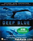 Deep Blue (Blu-ray) (Hong Kong Version)