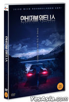 The Invisible Witness (DVD) (Korea Version)