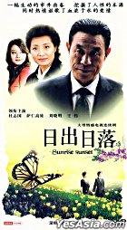 Sunrise Sunset (H-DVD) (End) (China Version)