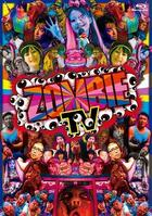 ZOMBIE TV (Japan Version)