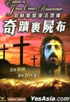 Evidence For Jesus Christs's Resurrection (DVD) (Taiwan Version)