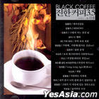 Black Coffee Vol. 3.5