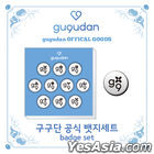Gugudan Official Goods - Badge Set