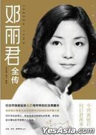 Deng Li Jun Quan Chuan( Ji Nian Deng Li Jun Dan Chen60 Zhou Nian Ji Nian Ben) ( Jian Ti Shu)