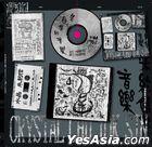 CHU-IOK-SIN'S music: Live Taiwan recording works-Ⅱ