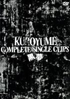 Kuroyume - COMPLETE SINGLE CLIPS  (Japan Version)