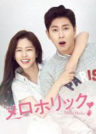Melo Holic (DVD) (Complete Edition) (Japan Version)
