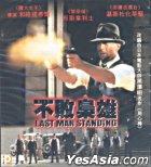Last Man Standing (VCD) (Hong Kong Version)