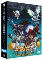 Super Robot Wars OG (Original Generation) - Divine Wars DVD Box (DVD) (Japan Version)