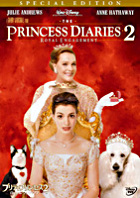 The Princess Diaries 2: Royal Engagement (Special Edition) (Japan Version)