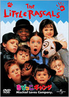 THE LITTLE RASCALS (Japan Version)