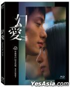 Beyond the Dream (2020) (Blu-ray) (Taiwan Version)