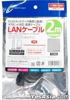 PS3 LAN Cable 2m (日本版)