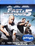 Fast & Furious 5 (2011) (Blu-ray) (Hong Kong Version)
