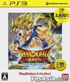 Dragon Ball Z Ultimate Blast (Bargain Edition) (Japan Version)