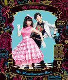 My Cherry Pie (Koiki na Cherry Pie) / My Hamburger Boy (Uwaki na Hamburger Boy) (SINGLE+BLU-RAY)  (First Press Limited Edition) (Japan Version)