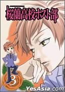 Ouran High School host Club Vol.3 (Japan Version)