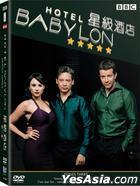 Hotel Babylon (DVD) (Series Three) (End) (Hong Kong Version)