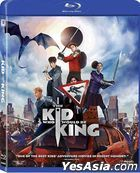 The Kid Who Would Be King (2019) (Blu-ray) (Hong Kong Version)
