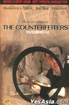 The Counterfeiter (DVD) (Special Edition) (Korea Version)