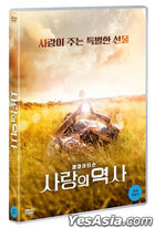 The History of Love (DVD) (Korea Version)