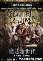 Beautiful Creatures (2013) (DVD) (Hong Kong Version)