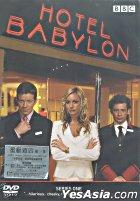 Hotel Babylon (DVD) (Series One) (End) (Hong Kong Version)