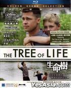 The Tree Of Life (2011) (Blu-ray) (Hong Kong Version)