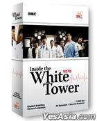 Inside The White Tower (DVD) (End) (English Subtitled) (MBC TV Drama) (US Version)