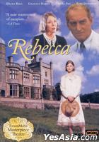 Rebecca (1997) (DVD) (US Version)