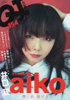 Quick Japan Vol. 154