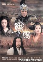 戦国 (戰國) (DVD) (香港版)
