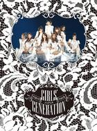 JAPAN FIRST TOUR GIRLS' GENERATION (First Press Limited Edition)(Japan Version)