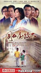 Tong Zai Wu Yan Xia (H-DVD) (End) (China Version)