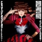 Crazy Party Night - Pumpkin no Gyakushu - (SINGLE+DVD) (初回限定版)(日本版)