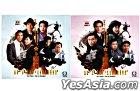 新上海灘 (VCD) (完) (TVBドラマ)