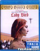 Lady Bird (2017) (Blu-ray) (Hong Kong Version)