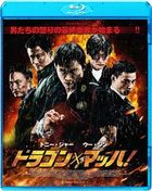 SPL 2: A Time For Consequences  (Blu-ray) (Japan Version)