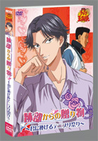 Theatrical Feature - The Prince of Tennis Atobe kara no Okurimono - Kimi ni Sasageru Tenipri Matsuri (Japan Version)