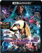 Ready Player One (4K Ultra HD + Blu-ray) (Japan Version)